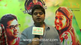 T  R  Kuralarasan At Idhu Namma Aalu Movie Press Meet