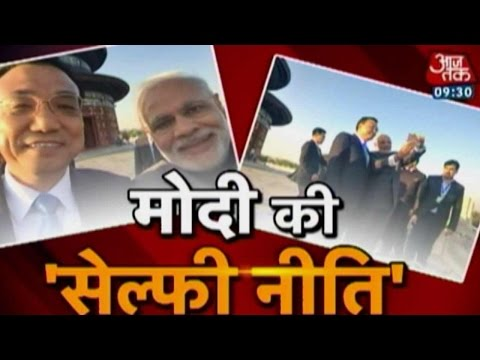 PM Modi Clicks Selfie With Chinese PM Li Keqiang