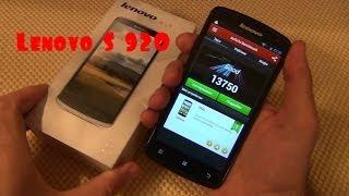 "Lenovo S920 -  5,3"" смартфонище с 2 SIM. 9,5 баллов из 10 / Арстайл /"