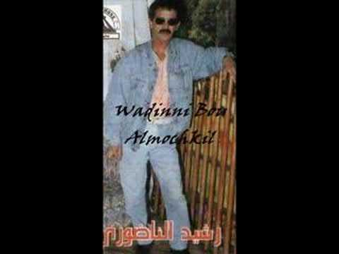 Rachid Nadori - Wadinni Boulmochkil