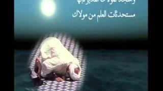 اجمل قصيدة قيلت في قدرة الله عز وجل - بك استجير - للمغربي