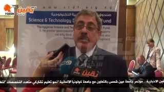 يقين | دكتور علي البحرواي : نناقش مشروع الادارة التشاركية للموارد الطبيعية