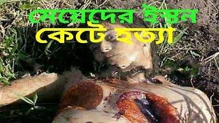মিয়ানমার রোহিঙ্গাদের সাত শতাধিক বাড়িতে আগুন  Maynmar Rohingya news