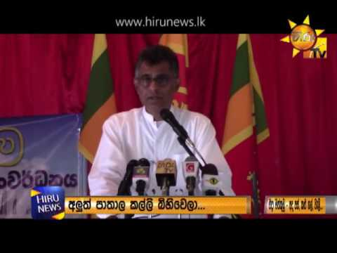 minister phatali wor|eng