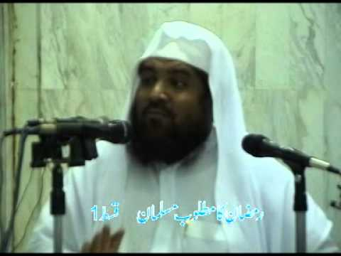 Ramzan Ka Matloob Musalman By Sheikh Meraj Rabbani-1 2 video