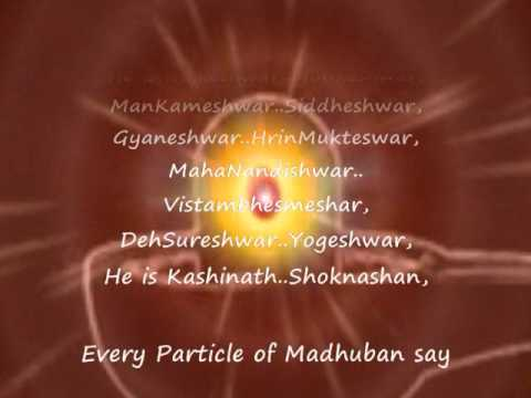 SPIRITUAL Journey - Part 1 - SubTitles - O ShivBaba Baba - MOST...
