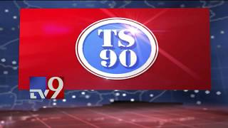 TS 90 || 19-12-2018 – TV9