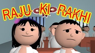 RAJU KI RAKHI_MSG TOONS FUNNY COMEDY ANIMATED VIDEO