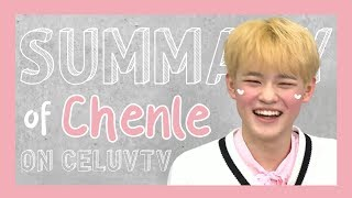 CHENLE BEING CHENLE on celuv.tv