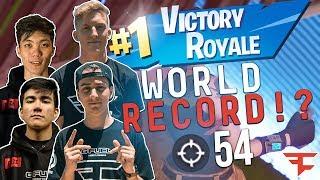 THE *NEW* FORTNITE WORLD RECORD - 54 Kills