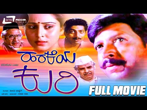 Brindavana Kannada - Download HD Torrent