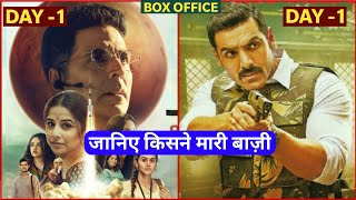 Mission Mangal 1st Day Collection, Mission Mangal Box Office Collection, Akshay Kumar, Vidya, Tapsee