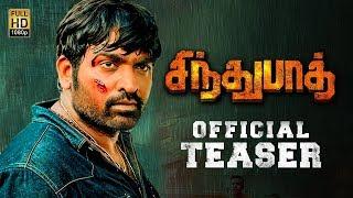 Sindhubaadh Official Teaser   Vijay Sethupathi, Anjali   Review & Reaction