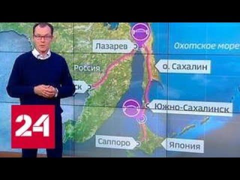 Планетарный мост на Сахалине: как реализовать масштабный проект