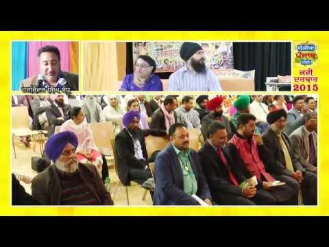 Kavi Darbar 2015 Part - 2  (Media Punjab TV)