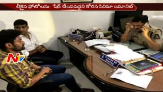 Jr NTR's Jai Lava Kusa Movie Scenes Leaked || Nandamuri Kalyan Ram Files Complaint
