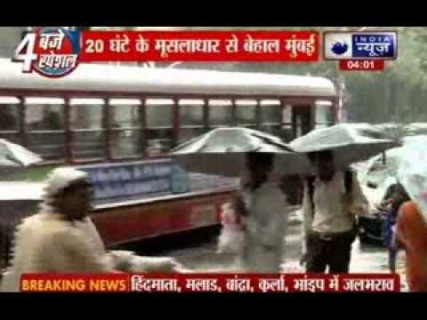 Heavy rain in Mumbai,water logging on roads