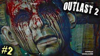 ¿HAN LADO DEMASIADO LEJOS CON LA VIOLENCIA EN ESTE JUEGO? | Outlast 2 #2