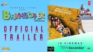 Bhangover Official Trailer | Upcoming Hindi Film | Mahi Saniwal | 17 Nov | MDKD I Sapna Chaudhary