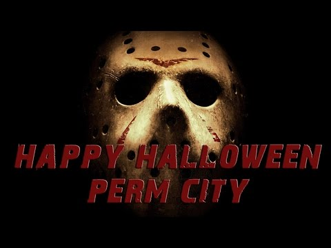 vol.1- Night of a Halloween. Perm city. 18+ [Ёлка, Пермь, 11 ноября 2015, ДК им. Солдатова]