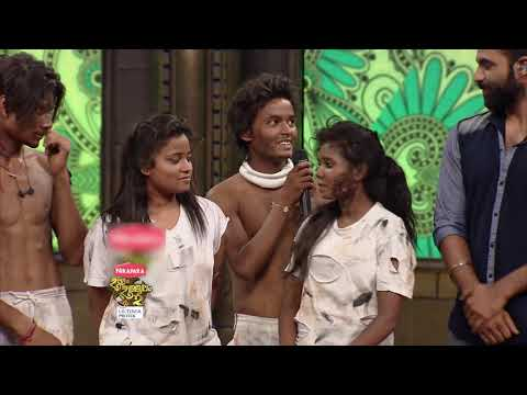 Ugram Ujjwalam 2 | Episode 88 | Mazhavil Manorama