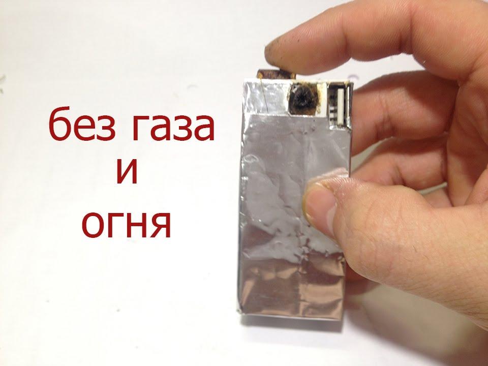 Как сделать электронную зажигалку