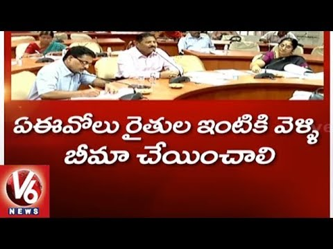 Agriculture Chief Secretary Pardhasaradhi Holds Video Conference With District Officials | V6 News