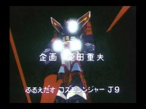 『銀河旋風ブライガー』通常版オープニング (06月22日 09:00 / 14 users)