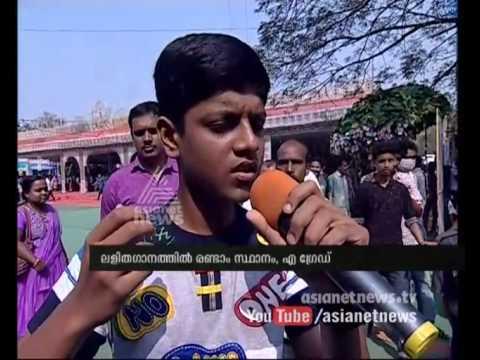 Aromal Light Music Winner   Kerala School Kalolsavam 2015 video