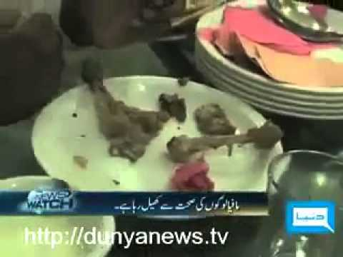 allaha maf kare plz watch.mp4