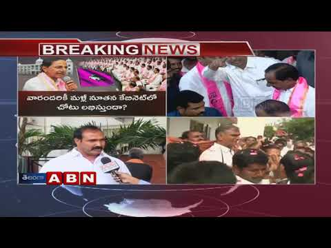 TRS newly Elected MLAs face to face over TRS LP Meeting   ABN Telugu