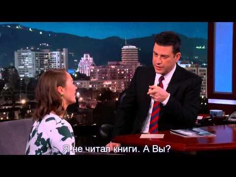 Мэйси Уильямс/Арья Старк на шоу у Джимми Киммела.