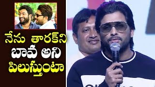 Allu Arjun Amazing Speech At Taxiwala Pre release Event | Filmylooks