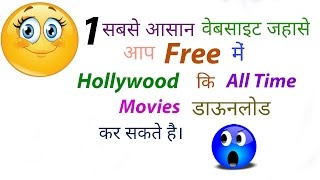 How to download full hd1080p720p480p hollywood movies free in Hindi dubbed
