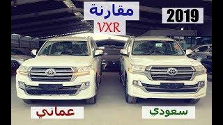 مقارنة سريعة لـ VXR م 2019 ( وارد عبداللطيف ضد وارد سعود بهوان ) مع تصويت