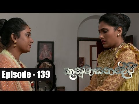 Kusumasana Devi | Episode 139 03rd January 2019