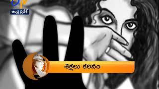 Andhra Pradesh | 22nd April 2018 | 360 | 8 PM | News Headlines