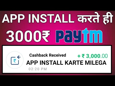 Install And Get Rs3000+3000 Paytm Cash In Just 5 Minutes