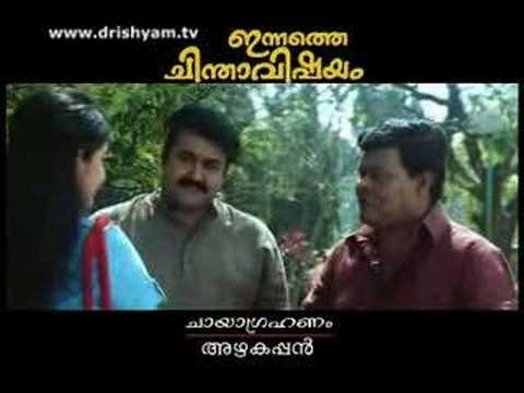 Innathe Chintha Vishayam is listed (or ranked) 34 on the list The Best Movies Directed by Sathyan Anthikkad