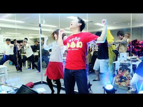 マックスむらい「限界突破」Music Video (short ver.)