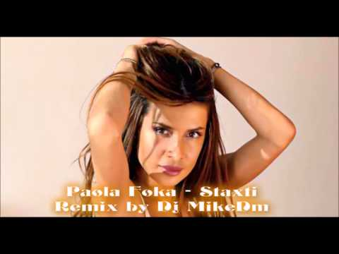 Paola Foka - Staxti | Remix Djmikedm (new Single 2014) video