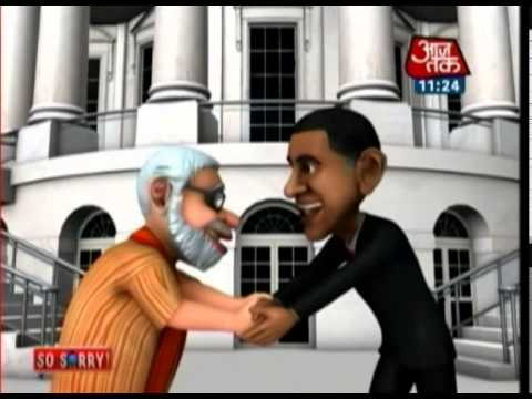 So Sorry  - Aaj Tak - So Sorry: BJP' PM candidate Narendra Modi