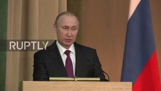 Russia: Putin congratulates prosecutors on their professional day