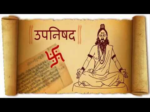 ఇండియా ప్రాచీన రహస్య గ్రంథాలు /Indian Ancient Books That Can Change The World 10 Telugu info media