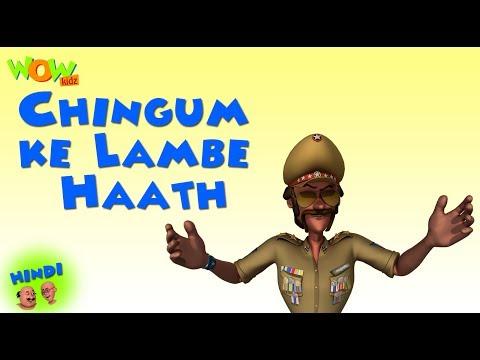 Chingum ke Lambe Haath  - Motu Patlu in Hindi - 3D Animation Cartoon for Kids - As on Nickelodeon thumbnail