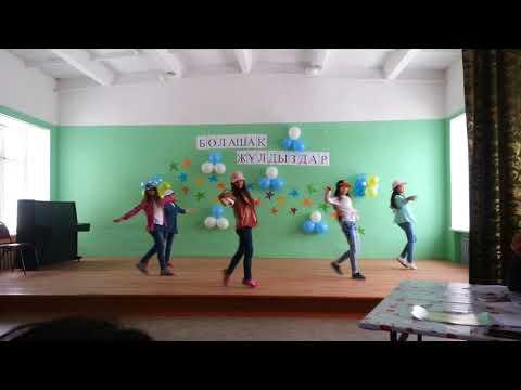 Легкий танец под песню I Got Love 5 Б класс