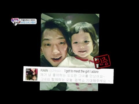 The Return of Superman | 슈퍼맨이 돌아왔다 - Ep. 15 (2014.03.02)