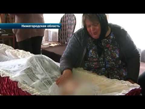 В Нижнем Новгороде подростка убило током посреди улицы