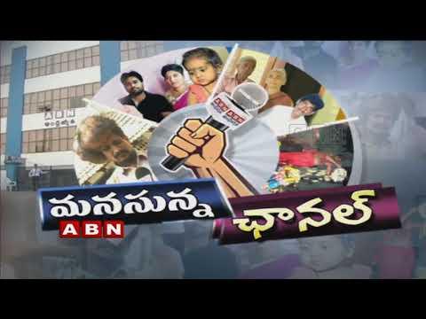కిలాడీ బాబా అటకట్టించిన ABN | Fake Baba Lakshmi Narayana Held For cheating women | ABN Effect