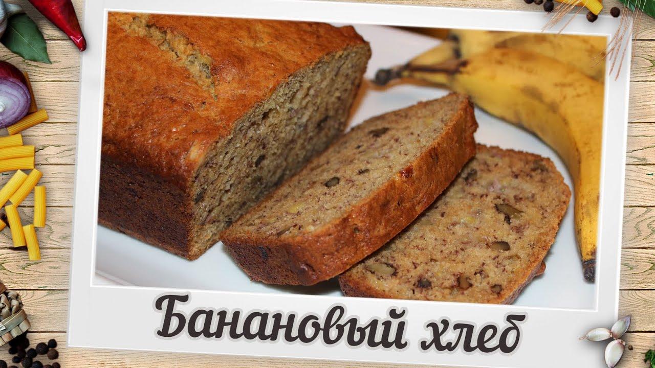 Хлебцы рецепт пошагово
